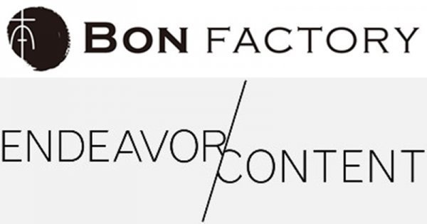 [HanCinema's News] Bon Factory Announces Partnership With Endeavor Contents