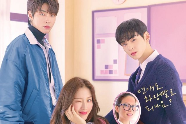 [Ratings] 'True Beauty' Jumps To Highest Rating
