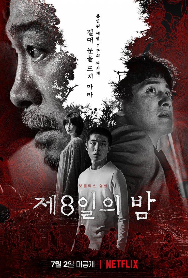 The 8th Night - Poster (Movie, 2021, 제8일의 밤) @ HanCinema
