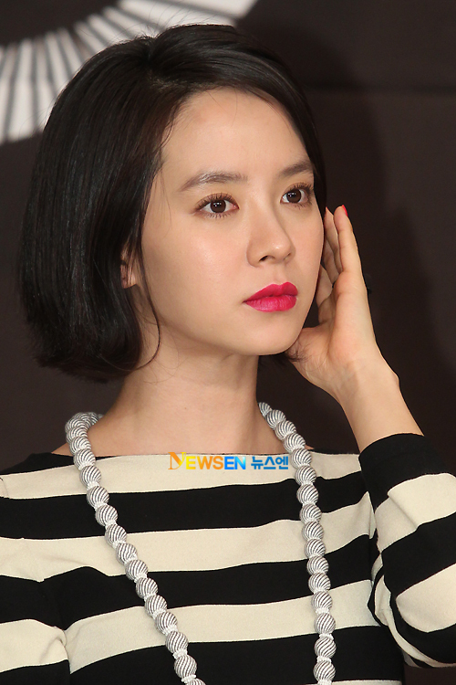 Song Ji-hyo chosen for