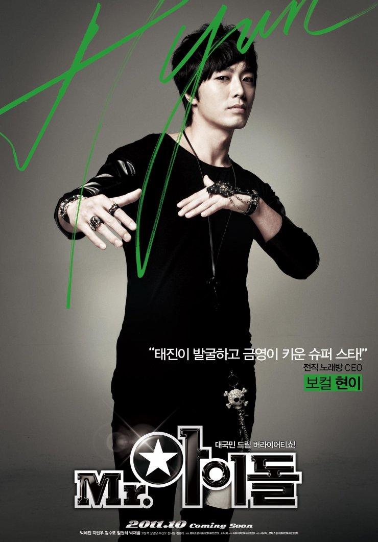 Mr.Idol (2011) Photo192360