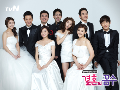 (OST The Wedding Scheme)