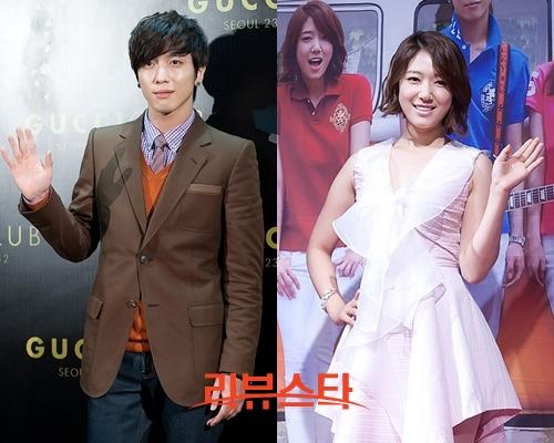 Park Shin Hye og Jung Yong HWA dating 2013