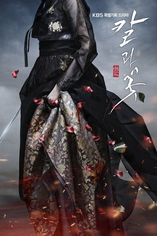 Blade and Petal / 2013 / G�ney Kore / MP4 / T�rk�e Altyaz�l�