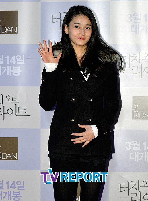 Tae Mi (태미, Korean actress, taekwondo athlete) @ HanCinema