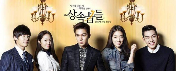 Рецензия: The Heirs/ Наследники (Корея, 2013)
