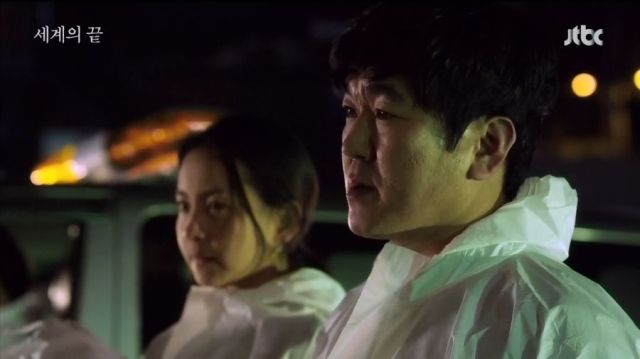 At The End Of The World - Joo-heon, Na-hyeon