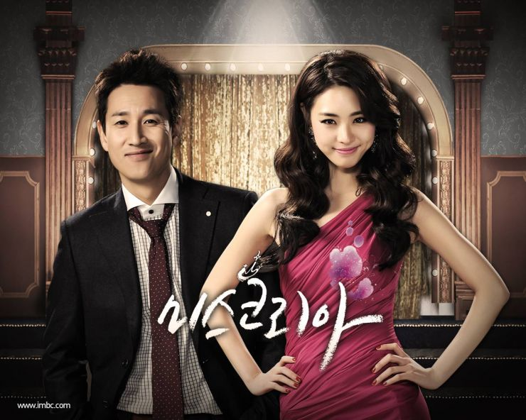 miss-korea-2