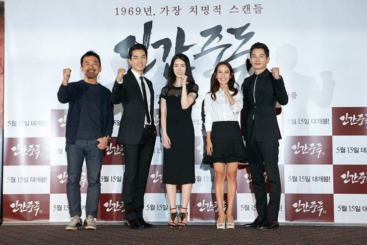 Korean movie obsessed 인간중독 人间中毒 2014 sex scene