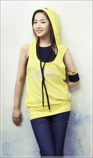 Park Min Yeong Photo43760