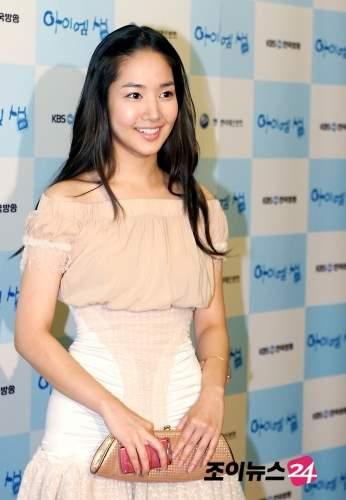 Park Min Yeong Photo43763