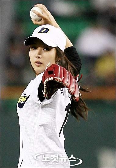 Park Min Yeong Photo43767