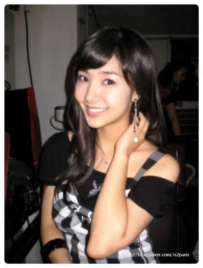 Park Min Yeong Photo43768