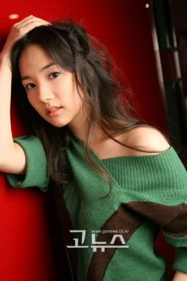 Park Min Yeong Photo43777