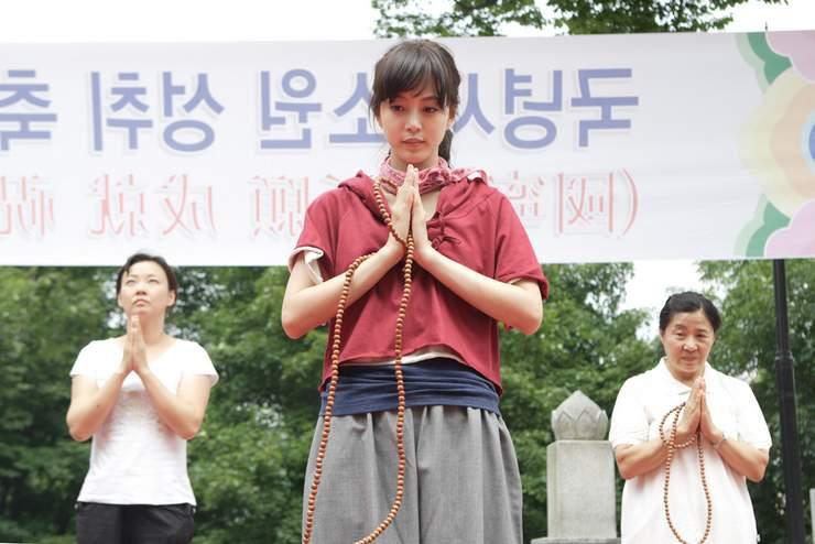 gold digger korean movie