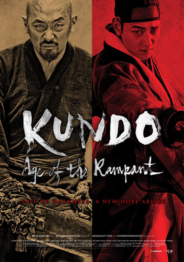 Kundo: Age of the Rampant / 2014 / G�ney Kore / Online Film �zle