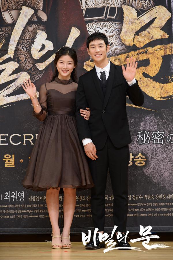 Secret Door (비밀의 문) Korean - Drama - Picture @ HanCinema ...