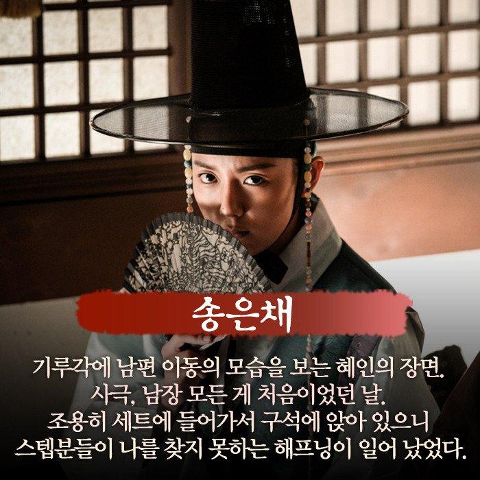 Lost Flower: Eo Woo-dong (Korean Movie - 2014) - 어우동: 주인 없는 꽃