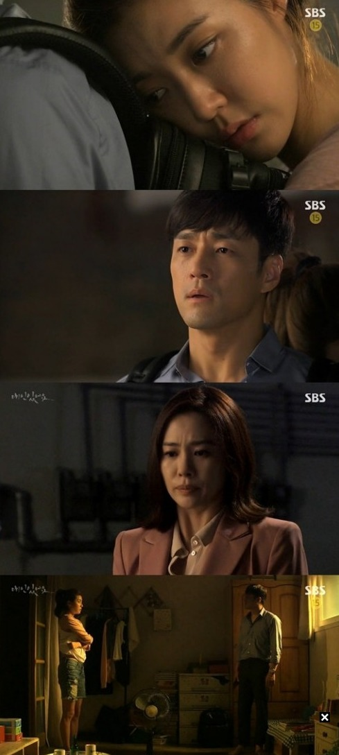 Spoiler] Added episodes 3 and 4 captures for the Korean