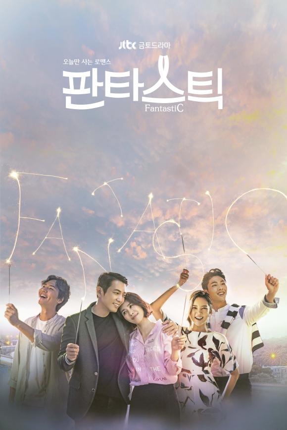 Fantastic (K-Series) Episode 14 Subtitle Indonesia