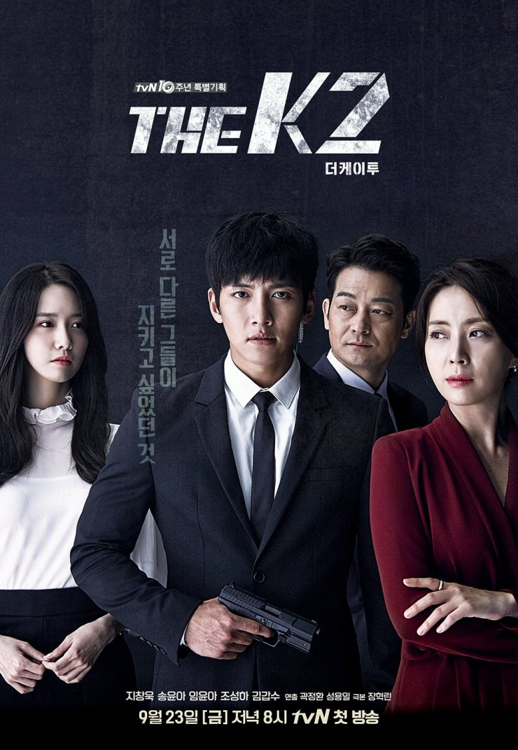 The K2 (K-Drama) Episode 1 – Subtitle Indonesia