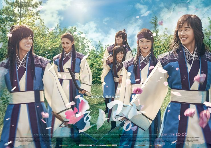 Hwarang (K-Drama) Episode 1 – 20 [END] Subtitle Indonesia