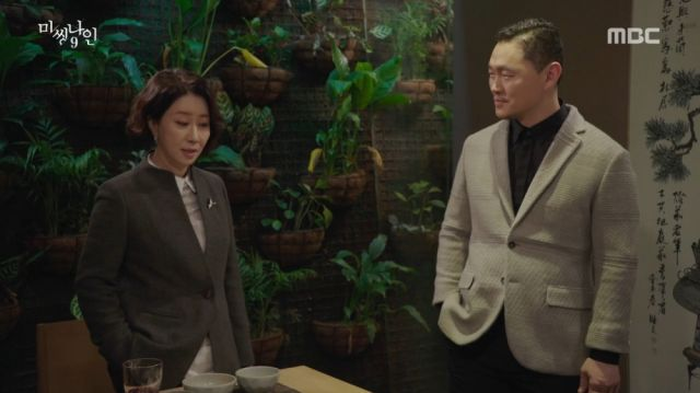 Investigator Jo and Tae-yeong