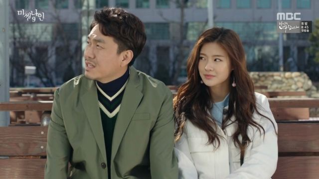 Gi-joon and Ji-ah talking about the past