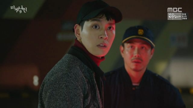 Tae-ho being tricked by Gi-joon