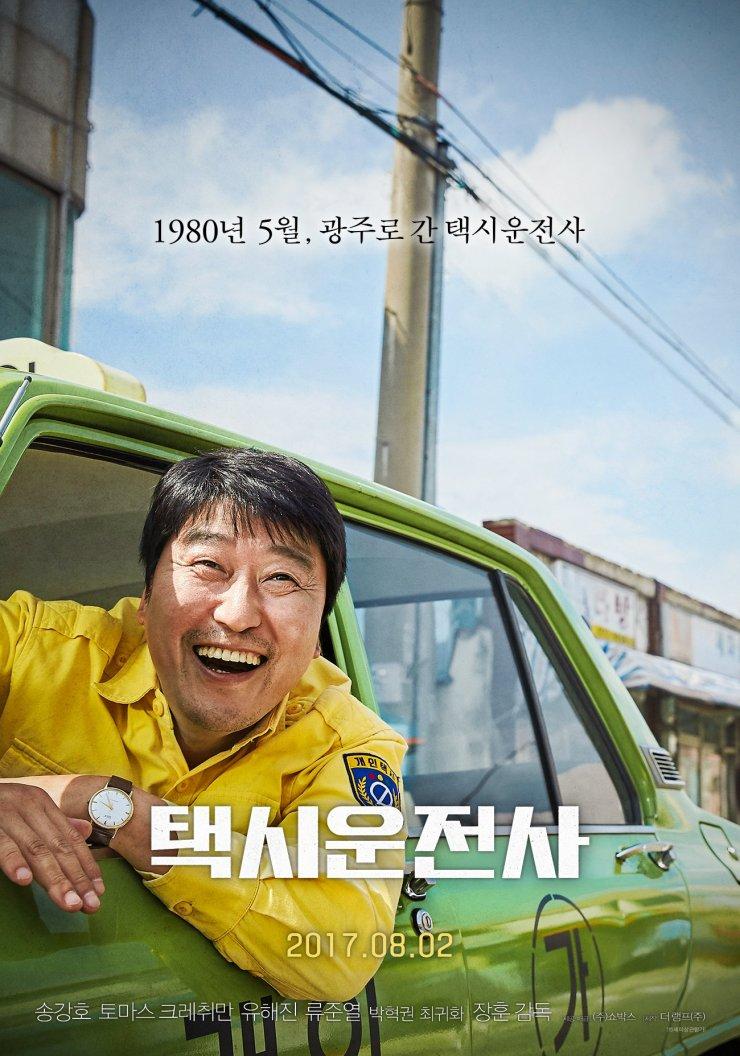 Film A Taxi Driver (2018)