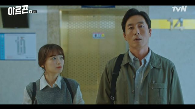 Yeon-hwa and Baek-jin bonding