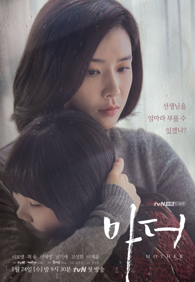 Main Poster - Soo-jin and Hye-na