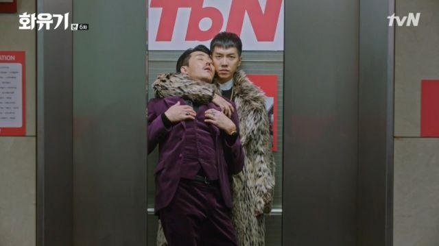 Oh-gong neutralizing Ma-wang