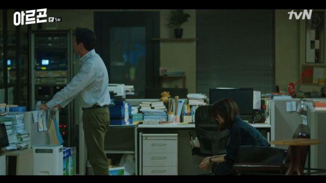 Baek-jin angry at Soo-min for what she did