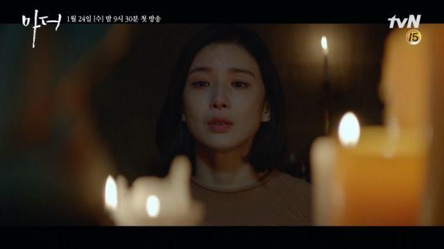 Screen 1 - Soo-jin