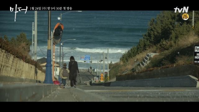 Screen 4 - Soo-jin and Hye-na