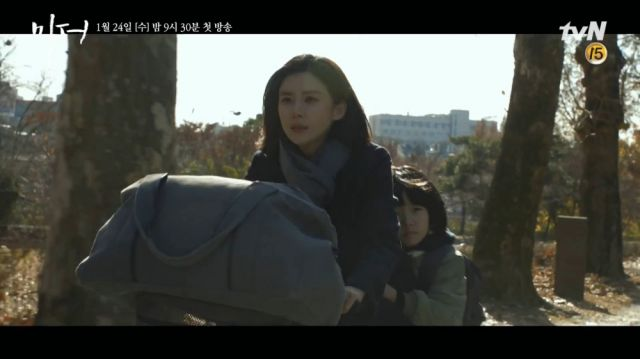 Screen 3 - Soo-jin and Hye-na