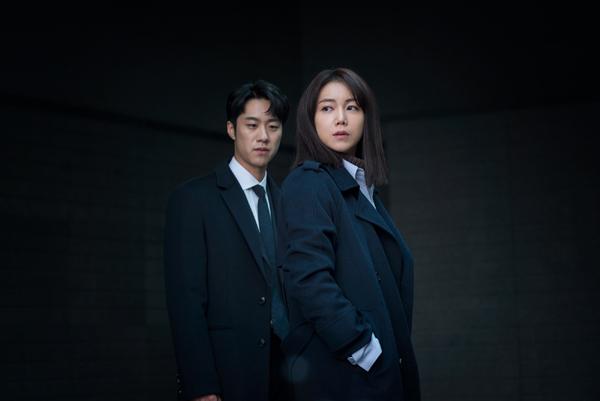 Dan and Ha-min 2