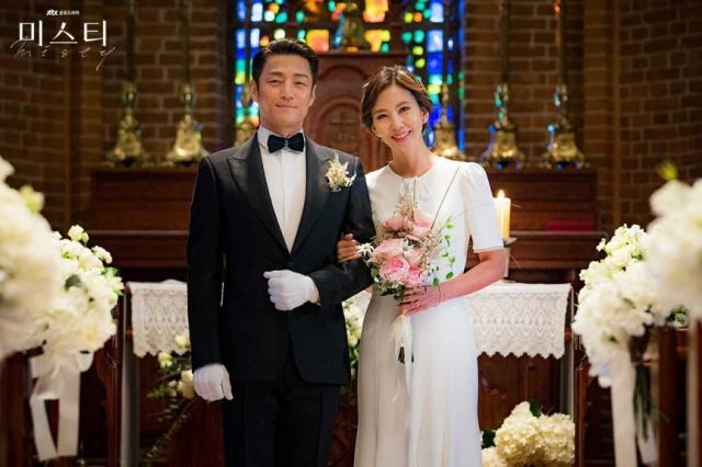 Still 4 - Hye-ran and Tae-wook's false bliss