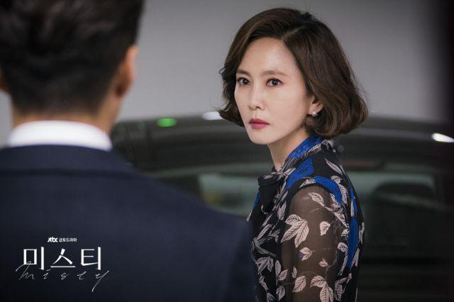 Still 1 - Hye-ran