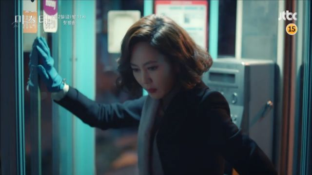 Hye-ran in a phone booth