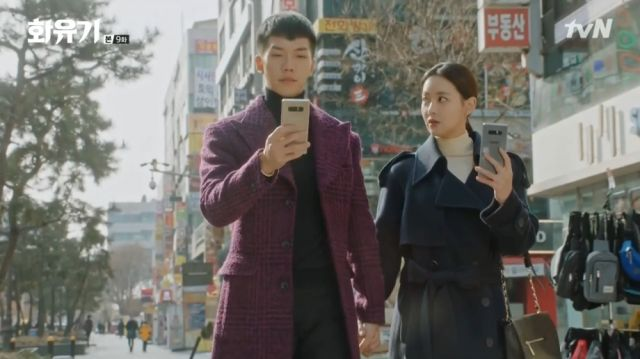 Oh-gong and Seon-mi on a date