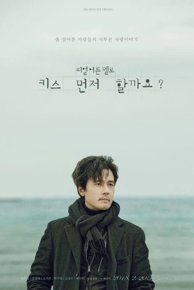Character Poster - Moo-han