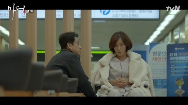 Yeong-sin and Jae-beom discussing Soo-jin's mother