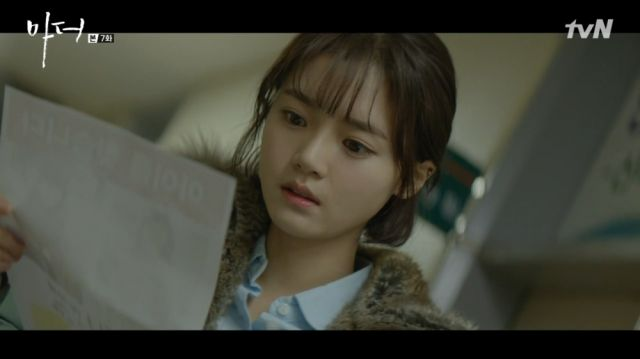 Hyeon-jin seeing Hye-na