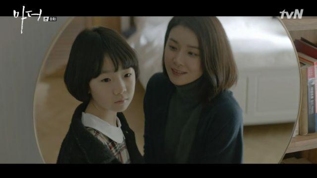 Hye-na wishing to look like other kids