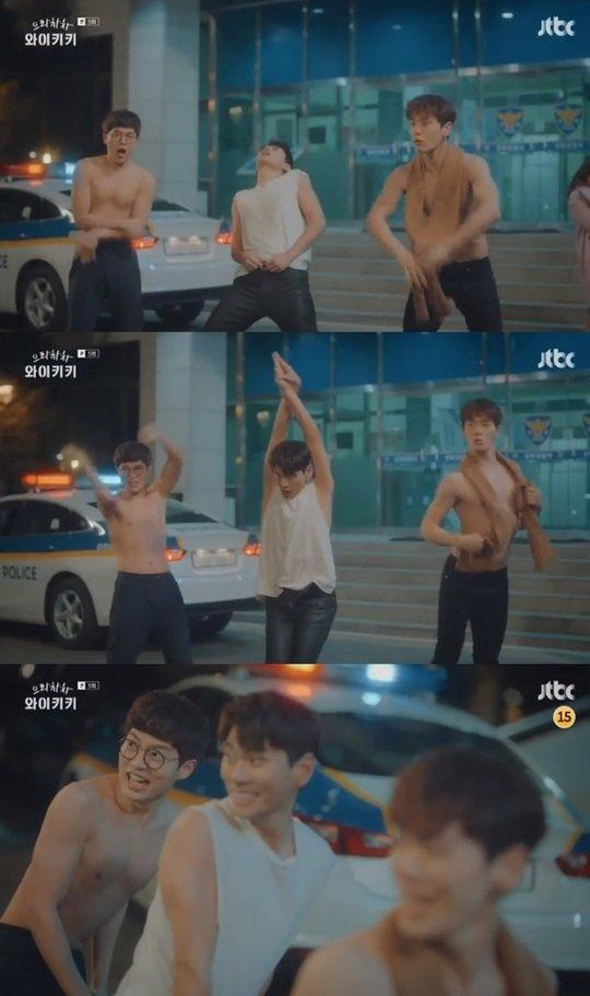 Spoiler Laughter In Waikiki Kim Jung Hyun Lee Yi Kyung And Son Seung Won Cheer Up Go Won Hee Hancinema The Korean Movie And Drama Database