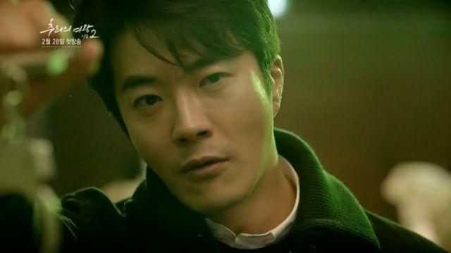 Wan-seung