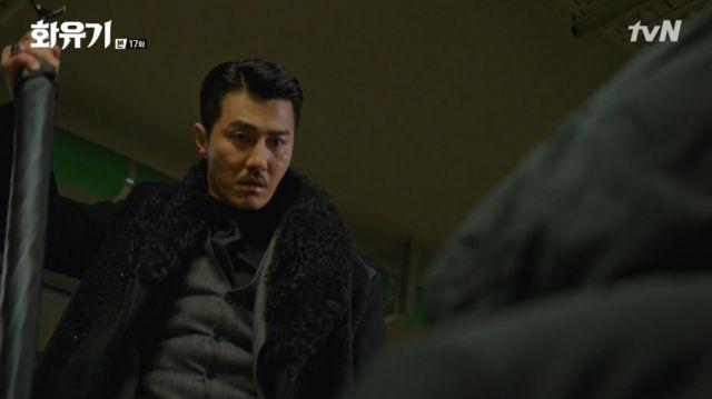 Ma-wang being fooled by Ah Sa-nyeo