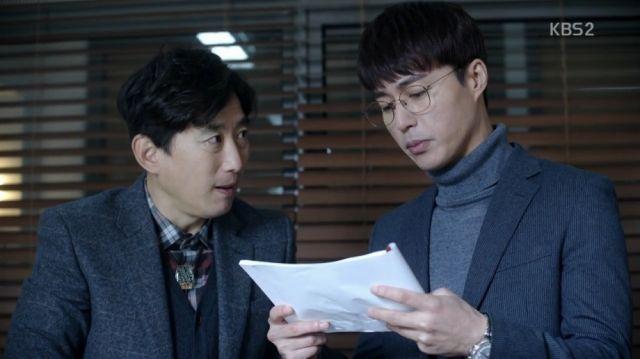 In-ho and Seong-woo